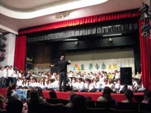 concerto scuola 4